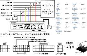 field e ts wiring diagram can anyone help gt r register