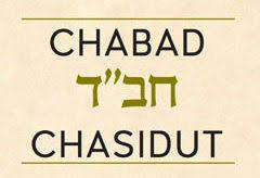 chabad books books archives rabbidubov org