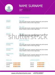 Resume Template Design Professional Simple Styled Cv Resume Template Stock Vector
