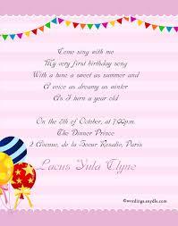birthday invitation wording birthday invitation wording birthday invitation wording in support
