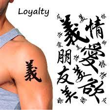 online buy wholesale chinese art tattoo from china chinese art