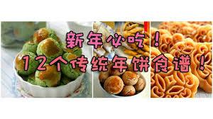 cuisine l馮鑽e thermomix 油炸蝦餅 是廣東省湛江市的一大特色菜式 它的最大特色是餅香 脆口