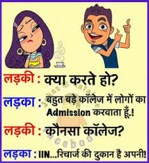 funny hindi jokes wallpapers masti with sms pictures