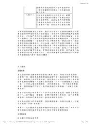 Human Anatomy Exam Questions 金禧事件始末