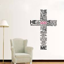 aliexpress com buy christian religious cross vinyl quote wall aliexpress com buy christian religious cross vinyl quote wall decal home decor god wall art wall stickers from reliable stickers and decals for cars