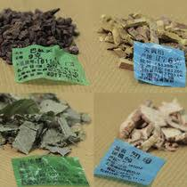 cuisiner ketamine preparation of herbal medicine er xian decoction and er xian