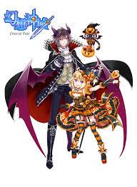 Endora Halloween Costume Image Jpak Halloween Alucard Endora Jpg Aura Kingdom Wiki