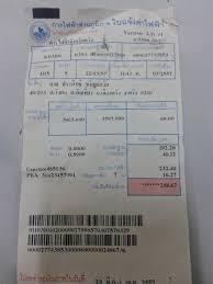 household bills in thailand utilities southern thai expat