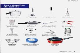 vocabulaire cuisine vocabulaire en cuisine suiv with vocabulaire en cuisine