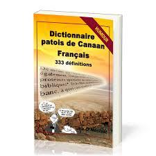 dictionnaire cuisine francais dictionnaire patois de canaan français en 333 définitions