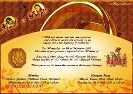 hindu wedding cards online design hindu wedding cards online how to write a hindu