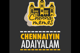 Memes For Fb - fb restricts posts on chennai memes page admins wonder if it s