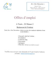 demande d emploi chef de cuisine la société dar marouene recrute plusieurs profils svp