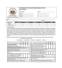 report card template 30 real report card templates homeschool high school