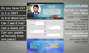 Create Resume Online Free Pdf by Create Professional Cv Online For Free With Multiple Formats