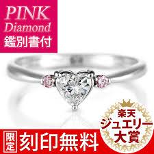 engagement rings pink images Jewelry suehiro engagement rings engagement ring pink diamond jpg