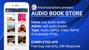 e audio book store sell your audio books mobile app template