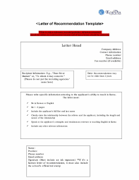 43 free letter of recommendation templates u0026 samples