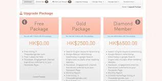 wedding package deals the wedding index web design nepal website design nepal
