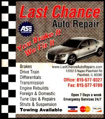 lexus of naperville general manager last chance auto repair for cars trucks 383 photos u0026 20 reviews