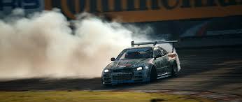 nissan 370z drift car download wallpaper 2560x1080 nissan skyline gtr drift r34