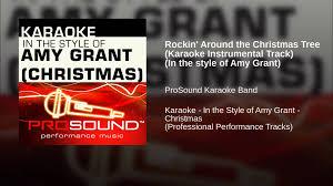 rockin around the tree karaoke instrumental track in