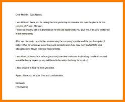 8 email thank you letter after interview resigning letter