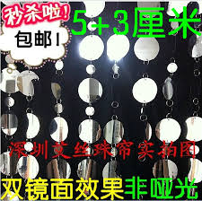 Steel Bead Curtain Silver Sequins Curtain Metal Curtain Feng Shui Curtain Door