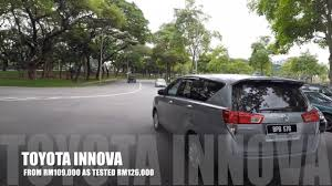 price of lexus suv in malaysia 2017 toyota innova full in depth review malaysia bobby ang youtube