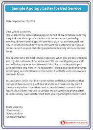 apology letter for bad service gif