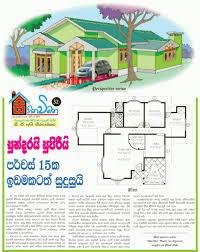 fresh house plans in sri lanka vectorsecurity me