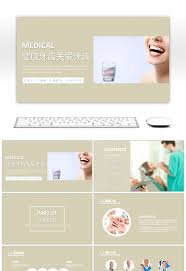 dental templates for powerpoint free download awesome dental care dental ppt template for free download on pngtree