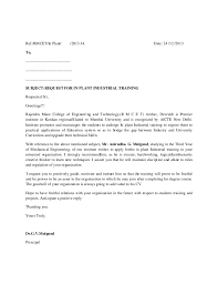 9 sample recommendation request letter free sample