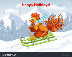 happy holidays merry happy new stock vector 481775272
