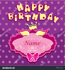 Princess Themed Invitation Card Happy Birthday Invitation Card Princess Stock Vector