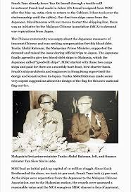 Flag Carrier Of Japan Chitchat Robert Kuok U0027s Book Akan Datang Page 2 Sam U0027s