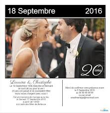 invitation anniversaire mariage invitation anniversaire mariage style polaroid 123 cartes