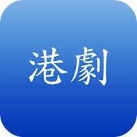 tv shows apk hk tv shows apk direct free media app developer