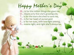 mother of the year happy mothers and poem