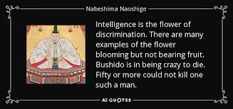nabeshima naoshige quote intelligence is the flower of