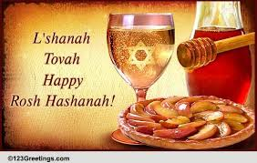 rosh hashanah cards free rosh hashanah wishes greeting cards