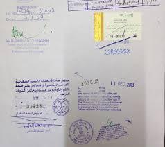 Sample Power Of Attorney Malaysia saudi embassy certificate attestation 91 9871858481