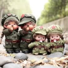 His And Hers Items Compare Prices On Army Uniform Items Online Shopping Buy Low
