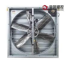 36 inch exhaust fan china jlf 36 inch poultry exhaust fan wall and window mounted
