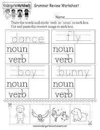 grammar review worksheet free kindergarten english worksheet for