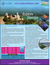 Georgia travel info images Taj tours travel tours travel packages adventure cruises jpg