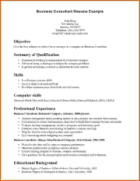How T Make A Resume 100 Make A Resume For Free Emotional Essay Father Essays About