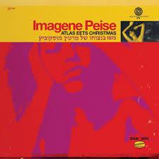 amazon black friday vinyl the flaming lips imagene peise atlas eets christmas amazon