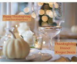 roundup of thanksgiving dinner essentials at kroger kroger krazy