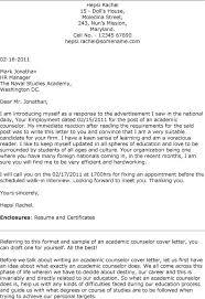 example cover letter academic position mediafoxstudio com